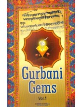 Gurbani Gems (Vol.1) - Book By Team Awat