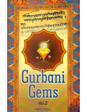 Gurbani Gems (Vol.2) - Book By Team Awat