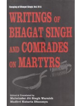 Hanging of Bhagat Singh Vol. IV-A - Writings of Bhagat Singh And Comrades on Martyrs - Book By Malwinder Jit Singh Waraich