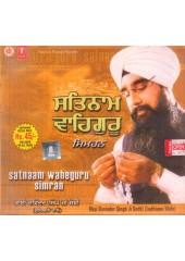 Satnam Waheguru Simran - Audio CDs By Bhai Davinder Singh Ji Sodhi