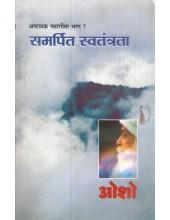 Samarpit Swatantarta - Book By Osho