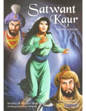 Satwant Kaur (English) - Book By Daljeet Singh Sidhu