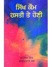 Sikh Kaum - Hasti Te Honi - Book By Amolk Singh