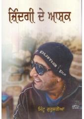 Zindgi De Ashiq (Hardcover) - Book By Mintu Gurusaria