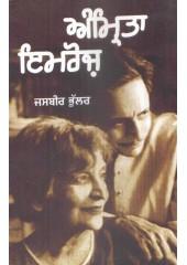 Amrita Imroz - Book By Jasbir Bhullar