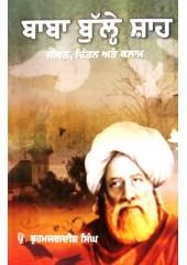Baba Bulleh Shah - Jeevan, Chintan Ate Kalaam (Hardbound) - Book By Prof. Brahm Jagdish Singh