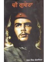 Che Guevara - Book By Dharam Singh Goraya
