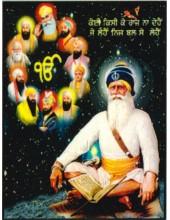 Baba Deep Singh Ji - SSW111