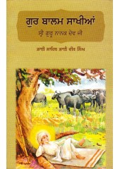 Guru Balam Sakhian - Guru Nanak (Punjabi) -  Book By Bhai Vir Singh Ji