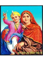 Guru Gobind Singh Ji - GGS026