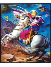 Guru Gobind Singh Ji - GGS028