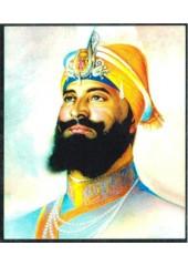 Guru Gobind Singh Ji - GGS031