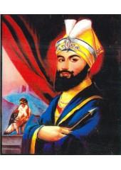 Guru Gobind Singh Ji - GGS033