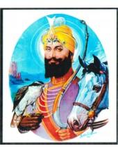 Guru Gobind Singh Ji - GGS035