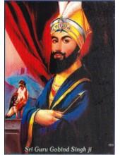 Guru Gobind Singh Ji - GGS064