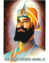 Guru Gobind Singh Ji - GGS074