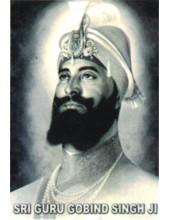 Guru Gobind Singh Ji - GGS086