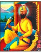 Guru Gobind Singh Ji - GGS098