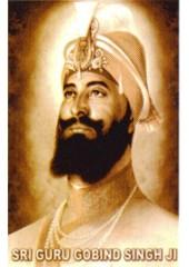 Guru Gobind Singh Ji - GGS108