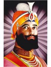 Guru Gobind Singh Ji - GGS1173