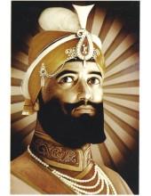 Guru Gobind Singh Ji - GGS1175