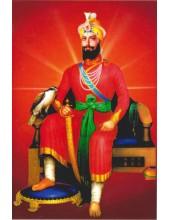 Guru Gobind Singh Ji - GGS1177
