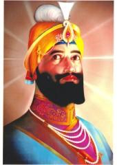 Guru Gobind Singh Ji - GGS1179