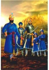 Guru Gobind Singh Ji - GGS1318