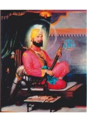 Guru Gobind Singh Ji - GGS1319