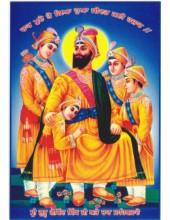 Guru Gobind Singh Ji - GGS1321