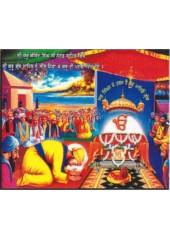 Guru Gobind Singh Ji - GGS193