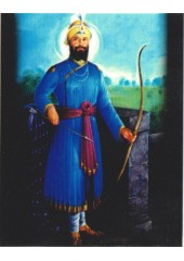 Guru Gobind Singh Ji - GGS317