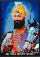 Guru Gobind Singh Ji - GGS389