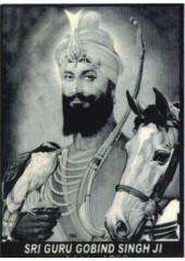 Guru Gobind Singh Ji - GGS391
