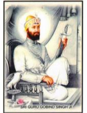 Guru Gobind Singh Ji - GGS401