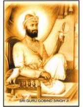 Guru Gobind Singh Ji - GGS403