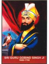 Guru Gobind Singh Ji - GGS413