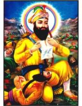 Guru Gobind Singh Ji - GGS424