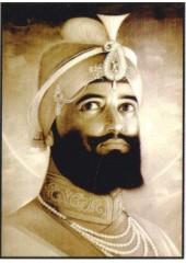 Guru Gobind Singh Ji - GGS500