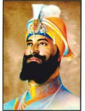 Guru Gobind Singh Ji - GGS501