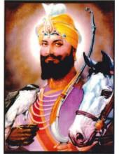 Guru Gobind Singh Ji - GGS504