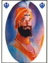 Guru Gobind Singh Ji - GGS505