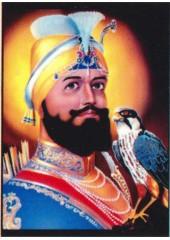 Guru Gobind Singh Ji - GGS507