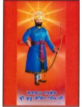 Guru Gobind Singh Ji - GGS512