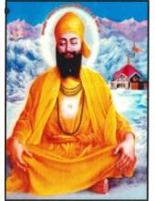 Guru Gobind Singh Ji - GGS519