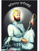 Guru Gobind Singh Ji - GGS523