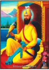 Guru Gobind Singh Ji - GGS534
