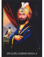 Guru Gobind Singh Ji - GGS535