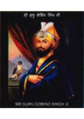 Guru Gobind Singh Ji - GGS841