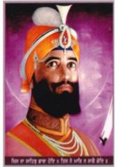 Guru Gobind Singh Ji - GGS912